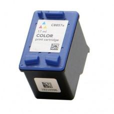2000i CMY Ink Cartridge